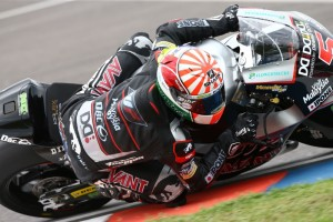 Reigning World Champion Johann Zarco took the victor's spoils in Moto 2